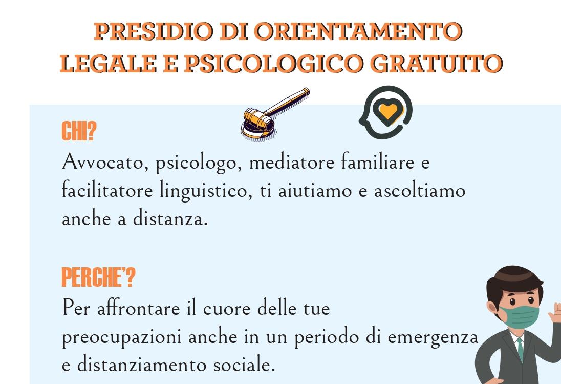 Presidio di orientamento legale e psicologico gratuito